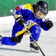 What Is a Good Age to Start Playing Hockey? Take a Look!