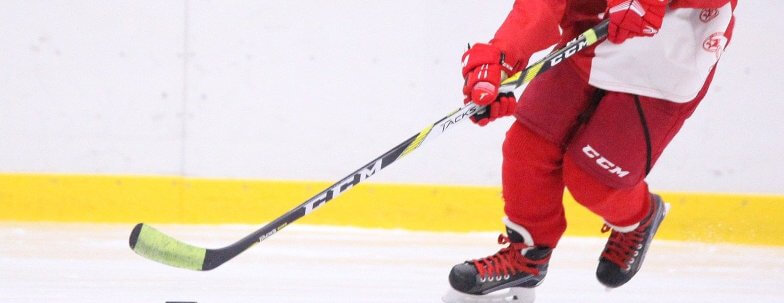 Best Hockey Stick for Youth Players - 11 Things To Consider
